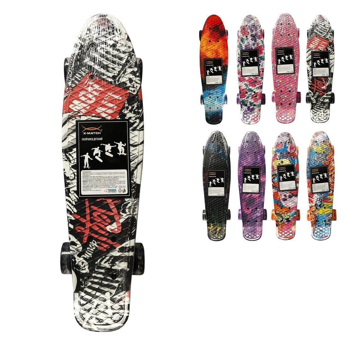 X-Match 636276 Скейтборд пласт. 56. 5х14. 5см, PU колеса со светом, 4 цвета микс, c алюмин. креплениями, ассорт.