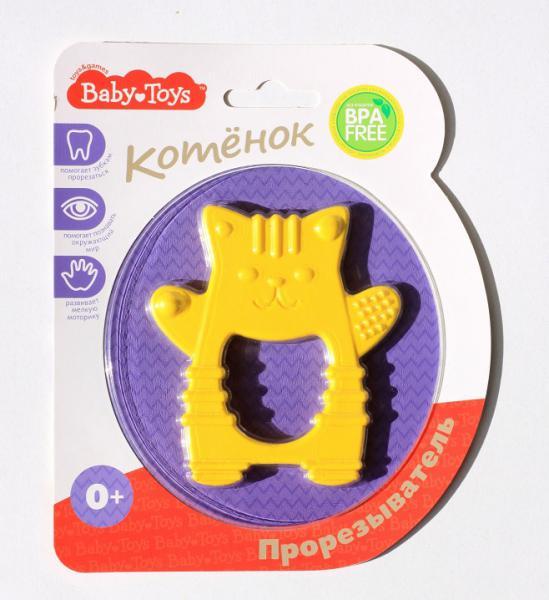 Десятое кор.   Baby Toys Прорезыватель 04131 Котенок, цв. в ассорт.