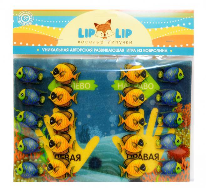Веселые липучки Lip-Lip  LIP1273 Лево-право фетр
