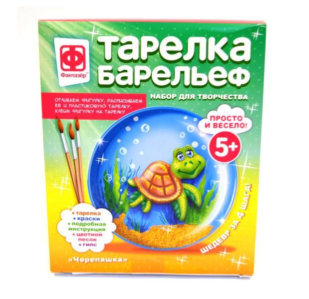 Фантазер Тарелка-барельеф 717204 Черепашка