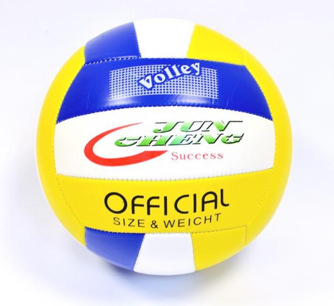 Наш Китай  Мяч волейбол. JC322 Бело. синий. желт Sports в. с EB046344-2 30. 60