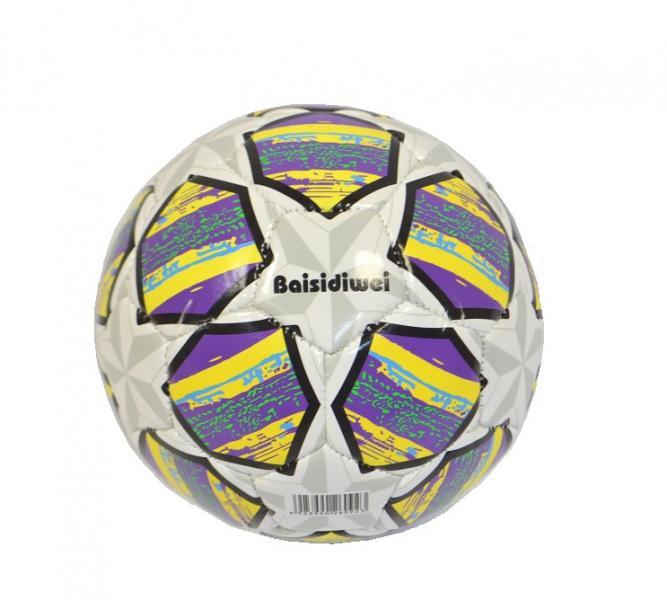 Наш Китай  Мяч футбол. d15см SC168-10 зведа (сер. + фиолет. ) в. с EB047193-5