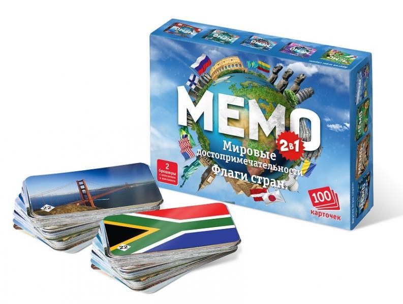 Нескучные игры 8291 НИ Мемо 2-в-1 Мировые достопримечательности и Флаги стран 1. 48