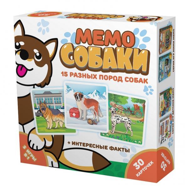 Нескучные игры 8345 НИ Мемо Собаки . 36