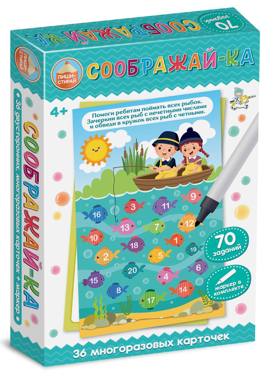 Десятое кор.   Настольная игра 04200 Пиши-Стирай Соображай-ка