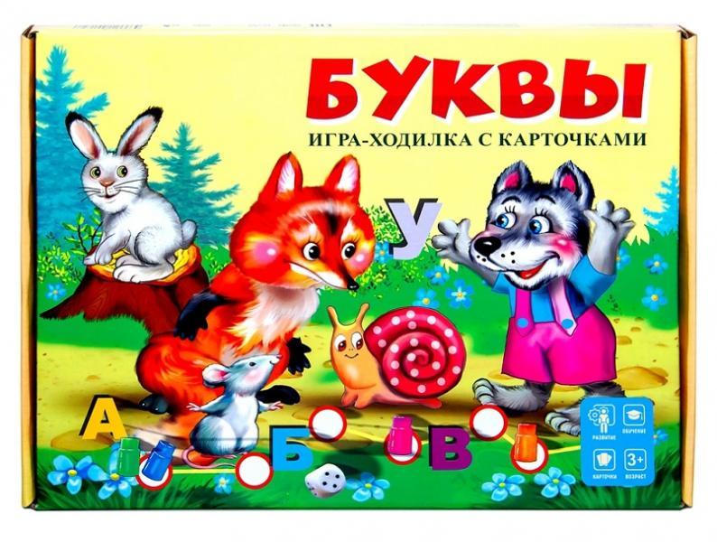 ТМ Ракета  Настольная игра 1728 Буквы