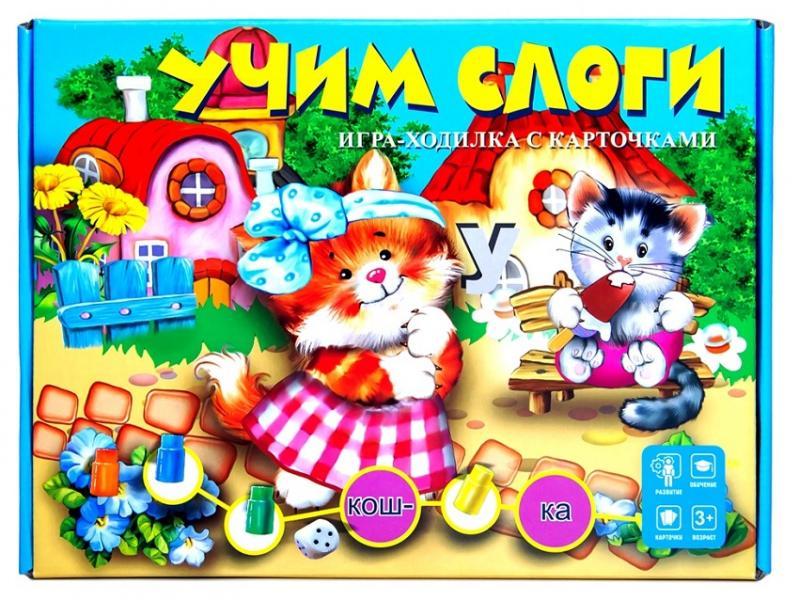 ТМ Ракета  Настольная игра 1735 Учим слоги