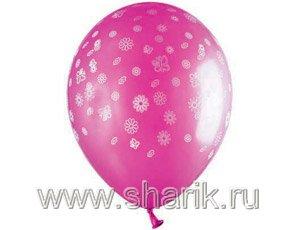 Весёлая затея  1103-0602 Шар 12д. шелкография Бабочки 50шт. уп цена за шт.