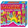 Добрые игрушки  НИ  0588 Половинки (игра + 6 раскрасок)
