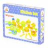 Полесье Palau Toys  67906 Набор детской посуды 50эл. в. к